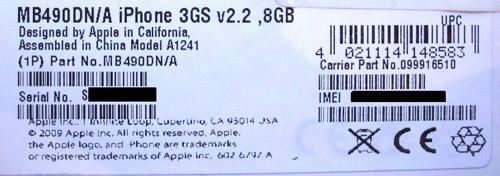 8GB3GS.jpeg
